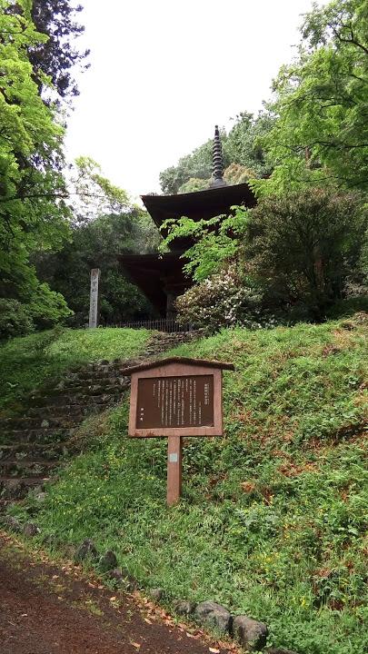 金鑚神社多宝塔